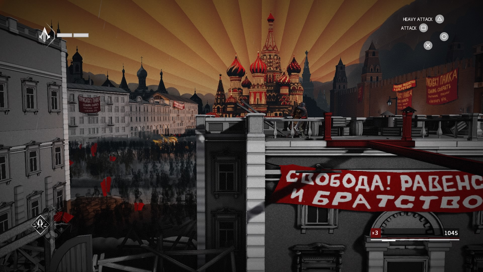 Assassins Creed Chronicles Russia Ps4 Review Playstation Country