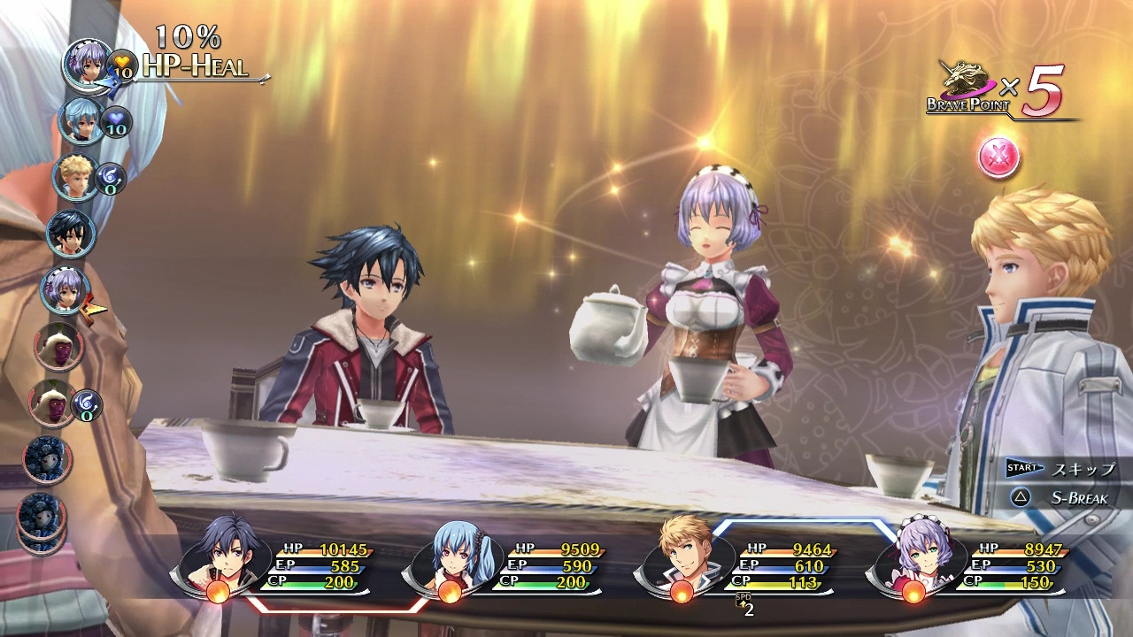 trails_of_cold_steel_2_02